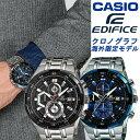 CASIO EDIFICE カシオ エディフィス 腕時計 エ...