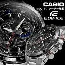 【CASIO EDIFICE】タフソーラー搭載 カシオ エディフィス メンズ うでどけい 腕時計 エ ...
