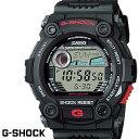 ショッピングG-SHOCK カシオ CASIO G-SHOCK Gショック ジーショック 腕時計 メンズ G-7900-1 タイドグラフ ブラック