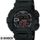 G-SHOCK ジーショック 腕時計 メンズ MUDMAN MEN IN RUSTY BLACK マッドマン G-9000MS-1 ブラック