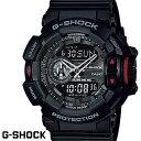 カシオ CASIO Gショック ロータリースイッチ メンズ 腕時計 GA-400-1B
