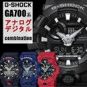 【訳あり特価】CASIO G-SHOCK ジーショック 黒 ブラック デジタル アナログ ブランド メンズ 腕時計 G-SHOCK