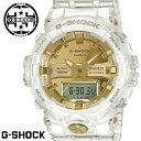 G-SHOCK Gショック ジーショック 限定モデル 腕時計...