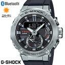 G-SHOCK ジーショック メンズ 腕時計 GST-B200-1A タフソーラー Bluetoot
