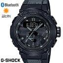 G-SHOCK ジーショック メンズ 腕時計 GST-B200TJ-1A タフソーラー Blueto