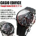 カシオ メンズ うでどけい 腕時計 エディフィス タフソーラー搭載送料無料 EQS-A500B-1ADR EQS-A500DB-1AVDR
