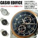 CASIO/カシオ/EDIFICE/エディフィス 腕時計 メンズ 腕時計 men's 腕時計 EF- ...