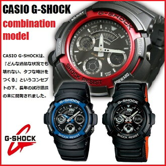 Casio men's watch fixed ultra popular model AW-591 MS-3 AW-590-1 dejana CASIO g-shock watch g-shock mens watch Casio G shock 6600 AW-591MS-1 AW-591MS-3