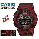 【送料無料】CASIO カシオ G-SHOCK Gショック GD-120CM-4 メンズ腕時計