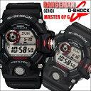 CASIO G-SHOCK RANGEMAN レンジマン 電波ソーラー 腕時計 G-ショック アナログ GW-9400-1 うでどけい メンズ Gショック ブラック G−SHOCK