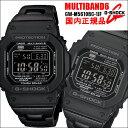 CASIO/G-SHOCK/ジーショック/電波ソーラー メンズ 腕時計 5600シリーズ ORIGIN オールブラック GW-M5610BC-1JF