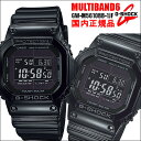 CASIO/G-SHOCK/ジーショック/電波ソーラー メンズ 腕時計 GW-M5610BB-1JF ORIGIN オールブラック グロッシー・ブラックシリーズ
