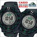 CASIO/PROTREK/電波ソーラー/アウトドアウォッチ カシオ プロトレック メンズ 腕時計 PRW-S3500-1JF RMシリーズ ブラック グリーン