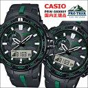 CASIO/PROTREK/電波ソーラー/トリプルセンサー カシオ プロトレック メンズ 腕時計 PRW-S6000Y-1AJF RMシリーズ ブラック グリーン