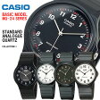 【おひとり様3本まで】チープカシオ 腕時計 メンズ レディーズ キッズ アナログ CASIO MQ-24-7B2 MQ-24-7B MQ-24-1B3 MQ-24-1B チプカシ うでどけい