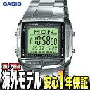 チープカシオ データバンク DATA BANK 腕時計 CASIO DB-360N-1A シルバー