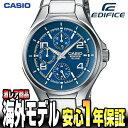 カシオ EDIFICE エディフィス 腕時計 CASIO EF-316D-2 シルバー ブルー マル