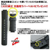 G-SHOCKG����å���������å������ǥ�G-300��������G-SHOCK�쥶������֥���ӻ���