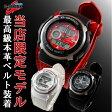 G-SHOCK 限定 G−SHOCK メンズ ジーショック カスタム レザー CASIO 白 黒 赤 メンズ 腕時計 G-300 うでどけい