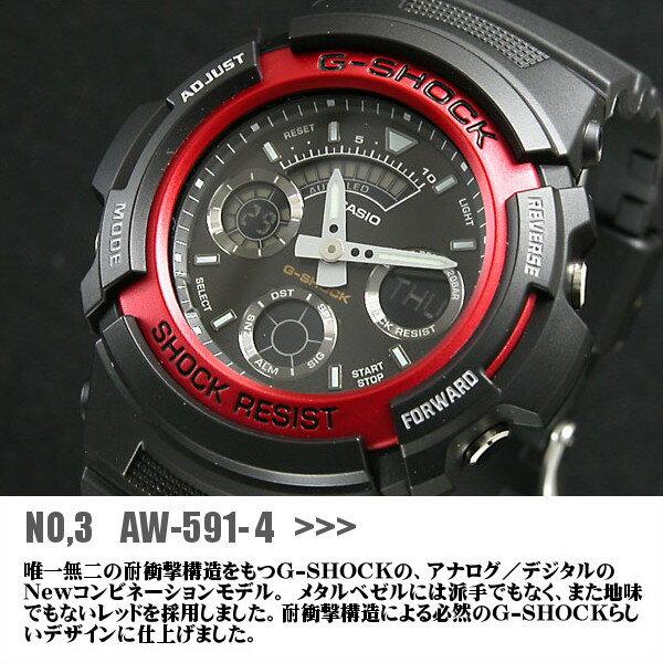 Casio aw-591-4a инструкция