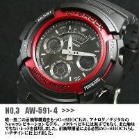 �ڳ�ŷ����̳�����CASIO/G-SHOCK������/G����å�AW-591MS-1AW-591-2AW-591-4AW-590-1�ӻ��ץ��ǥ��������ʥǥ��ǥ����ʥ��ʥ?�ǥ������֥���