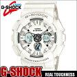 G-SHOCK CASIO ジ-ショック GA-120A-7 腕時計 メンズ デジタル アナログ 白 ホワイト