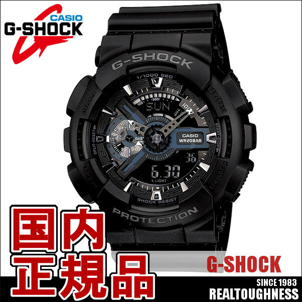 CASIO G-SHOCK ジーショック メンズ 腕時計 GA-110-1BJF ブラック アナデジ時計 【国内正規品】G-SHOCK