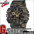G-SHOCK ジーショック カモフラージュ 迷彩 GA-100CM-5 腕時計 G−SHOCK CASIO うでどけい メンズ men's