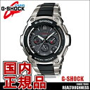 CASIO G-SHOCK ジーショック メンズ 腕時計 MTG-1200-1AJF 電波ソーラー シルバー ブラック