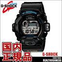 CASIO G-SHOCK ジーショック メンズ 腕時計 GWX-8900-1JF G-LIDE Gライド タイドグラフ 電波ソーラー ブラック ブルー