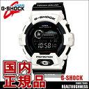 CASIO G-SHOCK ジーショック メンズ 腕時計GWX-8900B-7JF G-LIDE Gライド タイドグラフ 電波ソーラー ブラック ホワイト