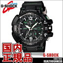 CASIO G-SHOCK ジーショック メンズ 腕時計 GW-A1100-1A3JF ソーラー電波 電波時計 SKYCOCKPIT ブラック グリーン