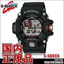 CASIO G-SHOCK ジーショック メンズ 腕時計 GW-9400J-1JF RANDEMAN レンジマン MasterofG マスターオブG ソーラー電波 ブラック レッド