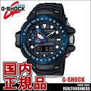 CASIO G-SHOCK ジーショック メンズ 腕時計 GWN-1000B-1BJF GULFMASTER ガルフマスター 電波ソーラー ブラック ブルー