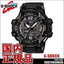 CASIO G-SHOCK ジーショック メンズ 腕時計 GPW-1000-1BJF GPSハイブリット電波ソーラー SKYCOCKPIT スカイコックピット ブラック