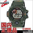 CASIO G-SHOCK ジーショック メンズ 腕時計 GW-9400CMJ-3JR RANGEMAN レンジマン メン・イン・カモファージュ グリーン カモフラージュ柄 電波ソーラー