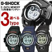 G-SHOCK ジーショック G-2900F-1 G-2900F-2 G-2900F-8 ブラック ネイビー グレー CASIO 腕時計 うでどけい メンズ 腕時計 レディース G−SHOCK
