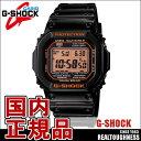 CASIO G-SHOCK ジーショック メンズ 腕時計 GW-M5610R-1JF ソーラー電波 ブラック オレンジ
