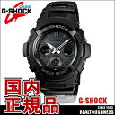 CASIO G-SHOCK ジーショック メンズ 腕時計 AWG-M100BC-1AJF ソーラー電波時計