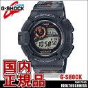 CASIO G-SHOCK ジーショック メンズ 腕時計 GW-9300CM-1JR 電波ソーラー 電波時計 マスターオブG カモフラージュ