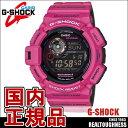 CASIO G-SHOCK ジーショック メンズ 腕時計 GW-9300SR-4JF マスターオブG マッドマン メン・イン・サンライズパープル 電波ソーラー