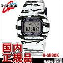 CASIO G-SHOCK ジーショック メンズ 腕時計 GW-M5610BW-7JF ホワイト&ブラックシリーズ 電波ソーラータイガーカモ