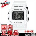 CASIO G-SHOCK ジーショック メンズ 腕時計 GW-5510BW-7JF ホワイト&ブラックシリーズ 電波ソーラー