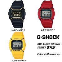 G-SHOCK��������å�����ӻ���DW-5600P-1DW-5600P-4DW-5600P-9�֥�å���åɥ����?���ORIGIN���ꥸ��CASIO���Ǥɤ���