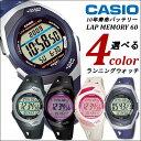 腕時計 ランニングウォッチ うでどけい カシオ PHYS フィズ メンズ レディース STR-300