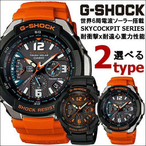 G-SHOCK ジーショック カシオ ソーラー電波 スカイコクピット 腕時計 アナログ GW-3000M-4 メンズ オレンジ G-SHOCK うでどけい gshock Gショック CASIO g−shock GW-3000B-1