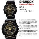 【楽天ランキング1位獲得】CASIO G-SHOCK カモフラ...