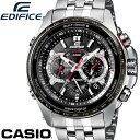 CASIO EDIFICE 腕時計 エディフィス 電波 ソーラー メンズ 腕時計 うでどけい 世界6局受信電波時計 EQW-M710DB-1A1 マルチバンド6...
