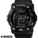 G-SHOCK ジーショック 電波ソーラー GW-7900B-1 腕時計 うでどけい CASIO G−SHOCK タイドグラフ ムーンデート ブラック メンズ
