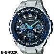 G-SHOCK ジーショック メンズ 腕時計 GST-W100D-1A2 Gスチール メタルバンド 電波 ソーラー 電波時計 シルバー ブルー G-STEEL CASIO うでどけい メンズ G−SHOCK Gスチール